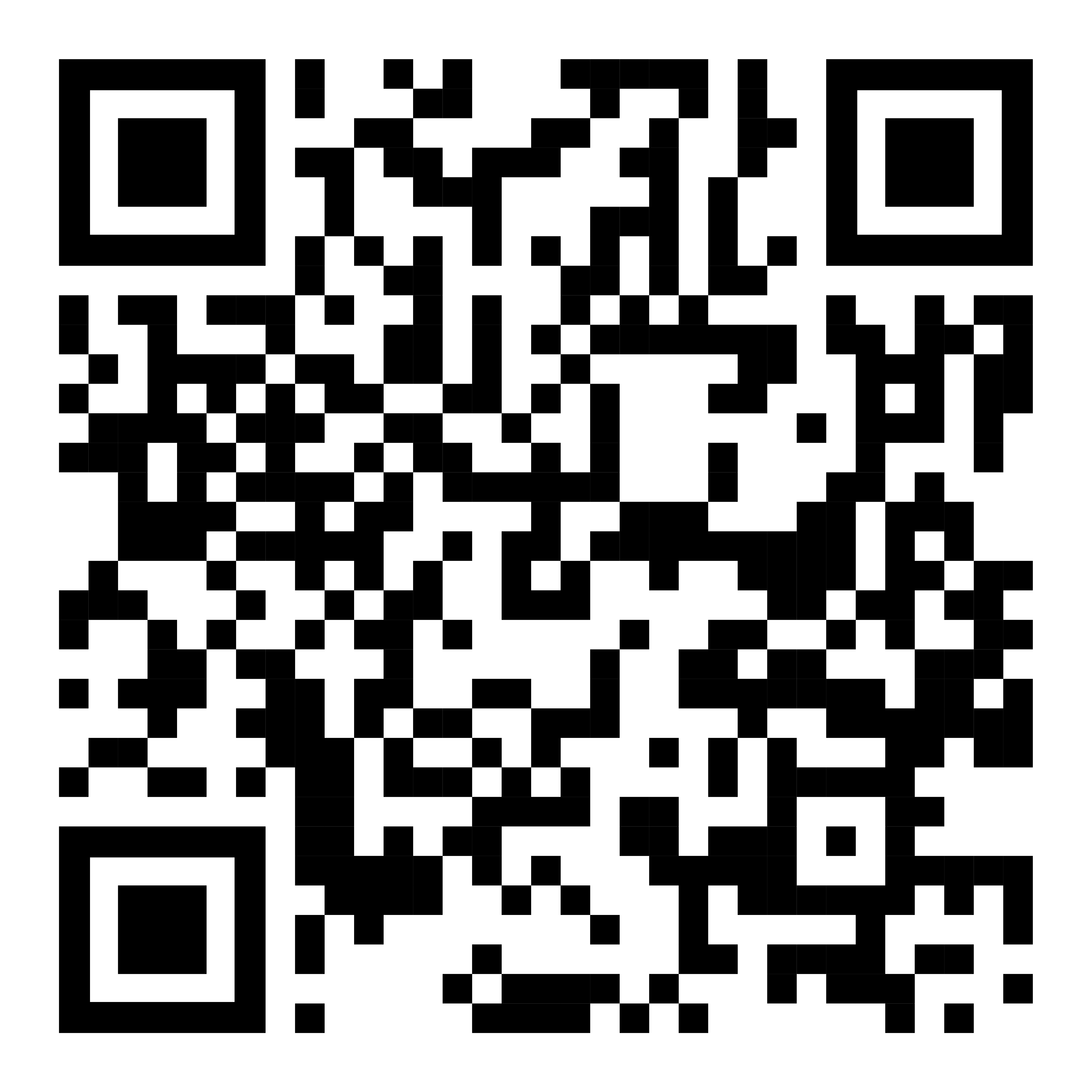 Download mit QR-Code: Apple App Store - SafeVac 2.0 App